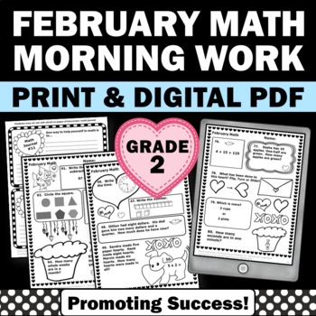 February 2nd Grade Common Core Math Daily Morning Work No