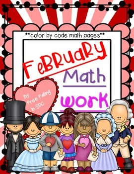 February Math Work (color by code math pages for February