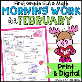 February Morning Work or Homework