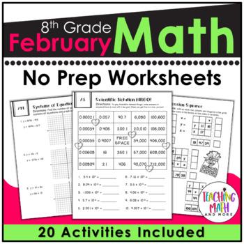 February NO PREP Math Packet - 8th Grade
