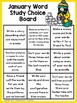 Word Study Monthly Menu Boards