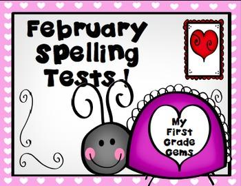 February Spelling Test Forms-FREEBIE!