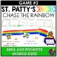 March Third Grade Monthly Math Centers BUNDLE