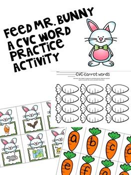 Easter CVC word Literacy center