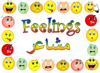 Feelings Flashcards: Arabic and English