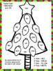 Festive Facts: Multiplication Printables