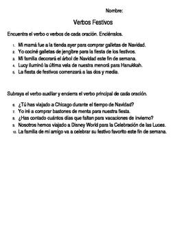 Festive Verb Worksheet- Spanish