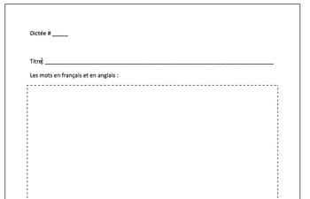 Feuille pour la dictée/vocabulaire (worksheet for spelling test)