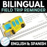 Field Trip Reminder Note: Bilingual