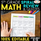5th Grade Math Homework | 5th Grade Morning Work ENTIRE YEAR | 100% EDITABLE