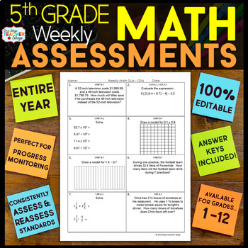 5th Grade Math Assessments or Quizzes for the ENTIRE YEAR