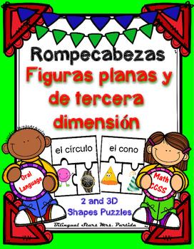 """Figuras  Geométricas """"Rompecabezas"""" Shape PuzzlesCenter 2D"""