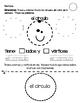 Figuras: el circulo