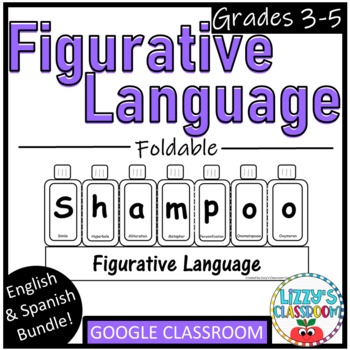 Figurative Language Foldable - English and Spanish!
