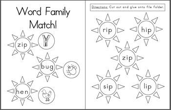 File Folder Game- _ip, _ug, _en Word Family Match!