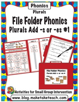 Add -s or -es #1 - File Folder Phonics
