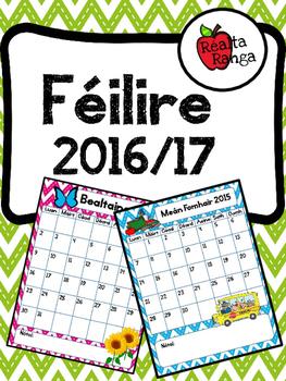 Féilire Acadúil 2016/17 as Gaeilge // 2016/17 Academic Cal