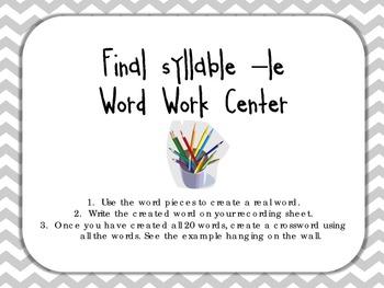 Final Syllable -le Word Work Center