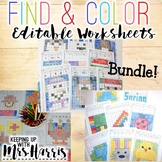 Find & Color Activities - Editable Worksheets BUNDLE