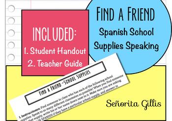 Find a Friend: Spanish School Supplies Speaking Activity