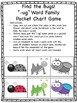"""Find the Bugs!"" Word Family Pocket Chart Game"