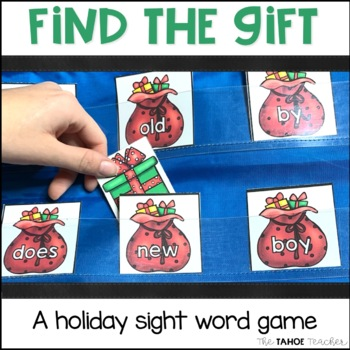 Find the Gift (A Holiday Sight Word Game)