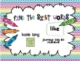 Find the Sight Words Worksheets-Kindergarten Word List