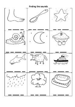 Find the sounds worksheet