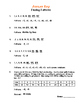 Finding & Continuing Patterns Worksheet