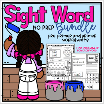First 100 Sight Word No Prep Bundle