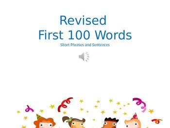 100 Sight words Power Point w/Audio; Reading Strategies; S