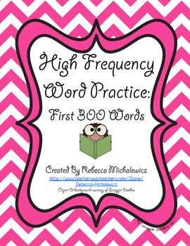 First 300 Sight Word Practice Packet