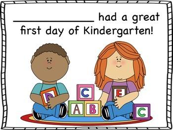 First Day Kindergarten Certificates