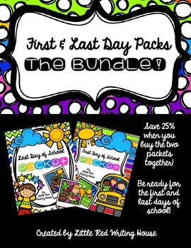First Day & Last Day BUNDLE!
