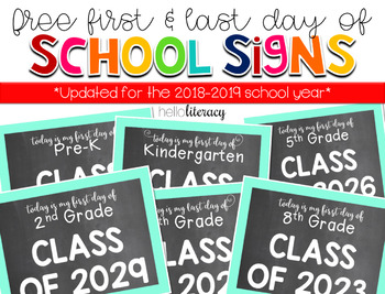 """First Day  & Last Day of {Any} Grade"" School Photo Signs"