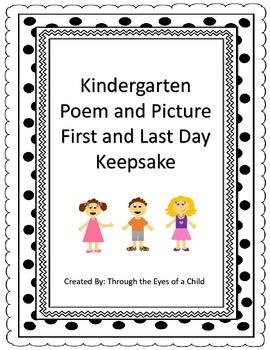 First Day of Kindergarten keepsake