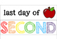 First and Last Day of School Light Box {Freebie}