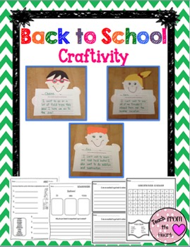 Back to School Craftivity and Printables