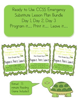 First Gr. Editable No Prep Substitute CCSS Lesson Plan Bun