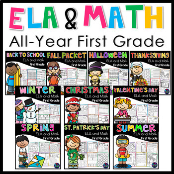 First Grade Math and Literacy All Year (GROWING BUNDLE)