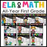 First Grade Math Worksheets and Literacy Worksheets (GROWI