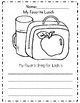 First Grade Back to School Activities *Common Core Aligned*