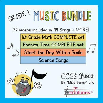 First Grade Beginning of the Year Music Bundle!