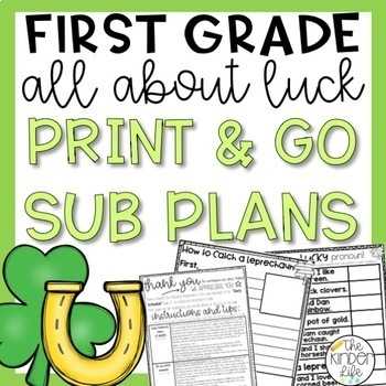 """First Grade C.C. Aligned March """"Luck"""" Print & Go Sub Plans"""