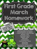 First Grade Common Core Homework - March