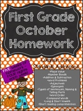 First Grade Common Core Homework - October