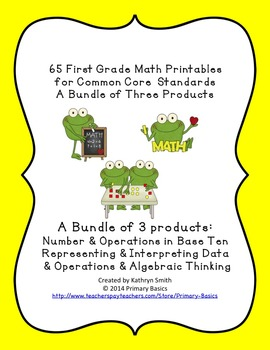 First Grade Common Core Math Bundle