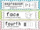 First Grade Common Core Math Vocabulary Word Cards - Multi