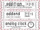 First Grade Common Core Math Vocabulary Word Cards - Pink
