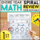 First Grade Math Homework ENTIRE YEAR } EDITABLE